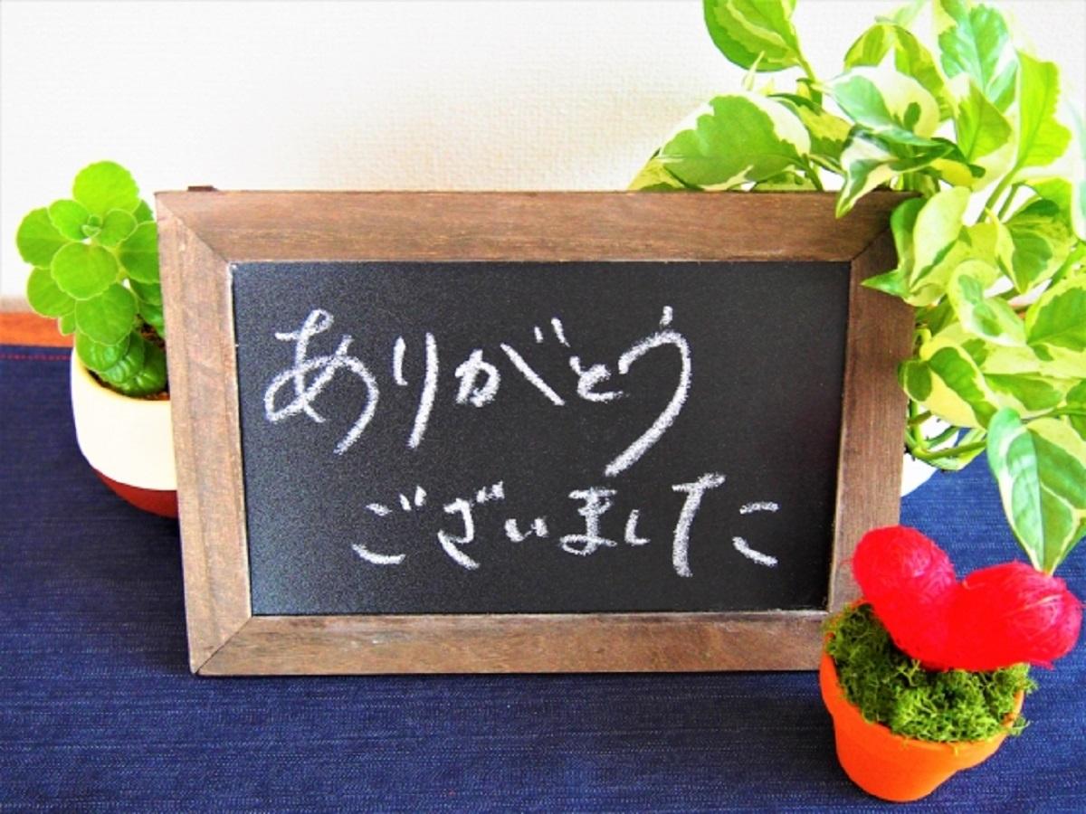 北勝富士の礼儀正しさは角界一!ファンサービスも神