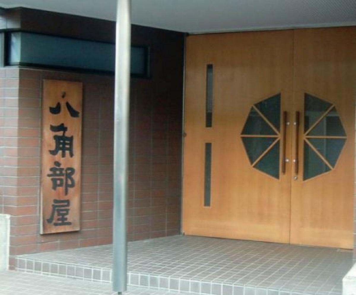 八角部屋の見学方法と地方場所の宿舎情報
